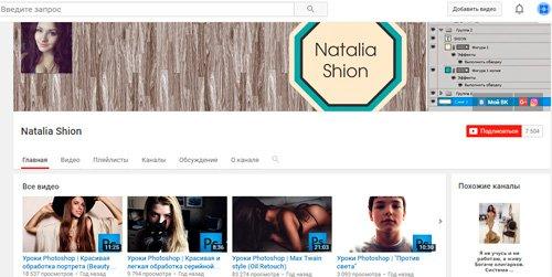 Лучшие способы сделать красивый фон для канала YouTube