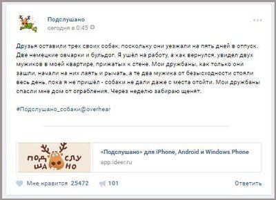 Как можно зарабатывать на сообществах Vkontakte