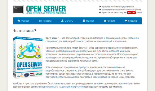 Как использовать свой компьютер для хостинга хостинг домена by в россии
