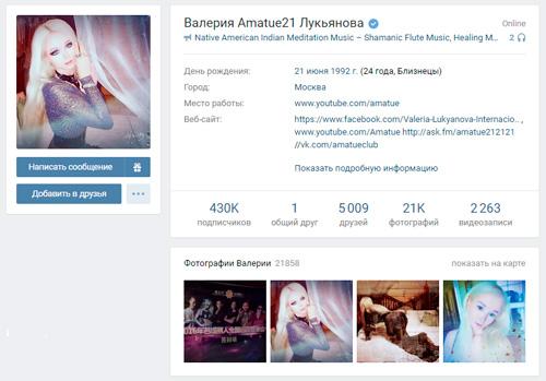 Как стать популярным и набрать 100 000 друзей Vkontate, а также почему это выгодно