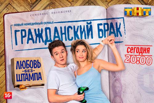 Вконтакте удивляет новым семейным статусом