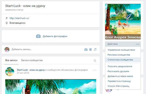 Что за уникальные посетители Vkontakte - простыми и понятными словами