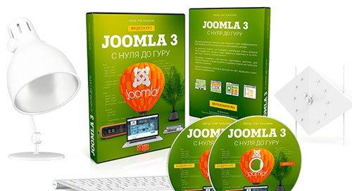 Как создать сайт на движке Joomla