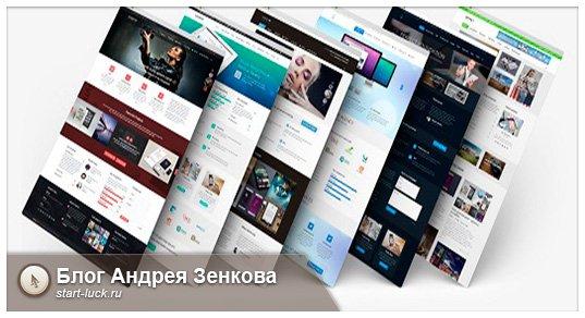 Как скопировать изображение с сайта
