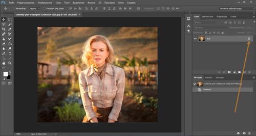 Как быстро наклонить фото или его фрагмент под нужным углом