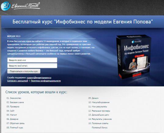 Как быстро восстановить в Яндекс Почте удалённые письма