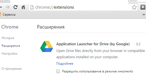 Оно само установилось, или как наверняка снести браузер Opera