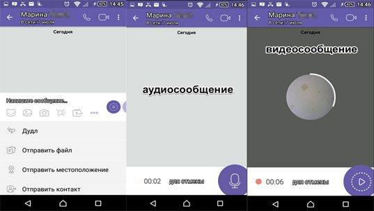 Что такое Viber, как его установить и пользоваться - пошаговая инструкция