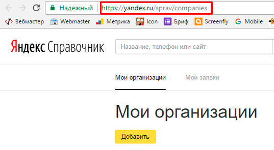 Как сделать бесплатный сайт самому на яндексе скачать готовый props сервер для css v34