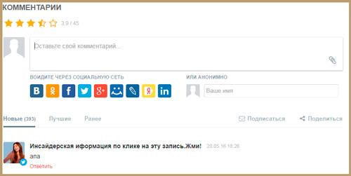 Фрилансер Евгений Коревко • продвижение в социальных сетях
