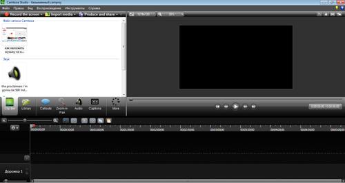 Как быстро в YouTube наложить музыку на видео