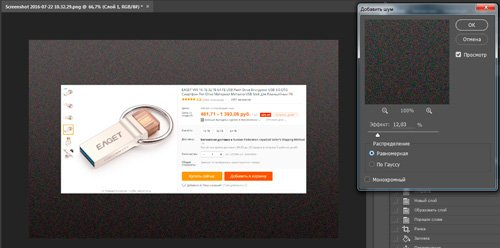Как быстро нарисовать чёрный фон в Photoshop. Или скачивайте готовые