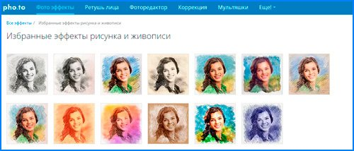 Делаем фотографию как нарисованную карандашом - бесплатно и онлайн