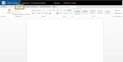 Как просто и быстро создать таблицу в онлайн сервисе