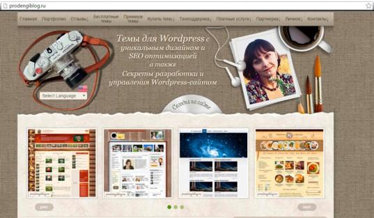 Как быстро и самостоятельно установить WordPress на хостинг