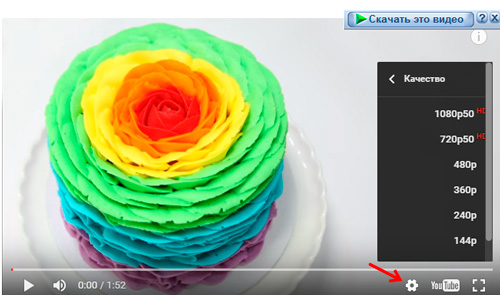 Как правильно и быстро скачать любое видео из интернета