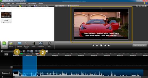 Как быстро самому вырезать нужную часть из видео