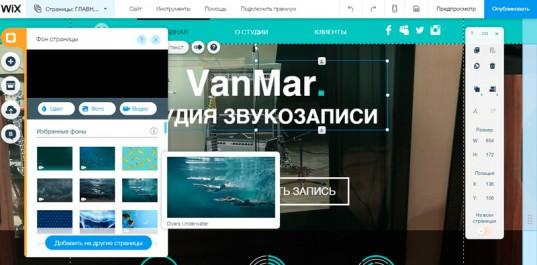 Как быстро и бесплатно создавать сайты в конструкторах с нуля. Лучшие онлайн сервисы с визуальным редактором