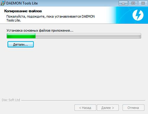 Лучшая бесплатная программа для монтирования образа диска