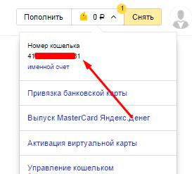 Webmoney или Яндекс Деньги: что выбрать и чем выгоднее пользоваться?