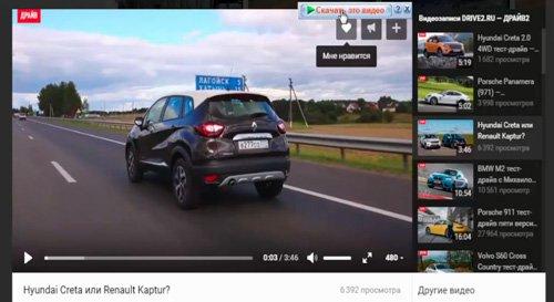 Три лучших способа быстро скачать и сохранить видео из Vkontakte