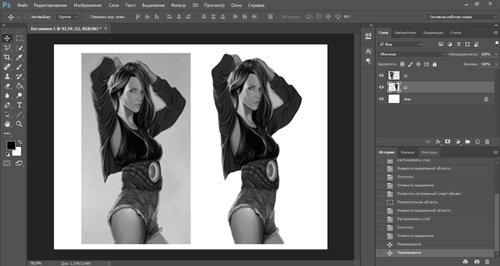Как правильно сгладить края объекта на картинке в Photoshop
