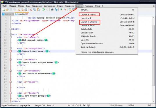 Блочная верстка сайта - html и css, и почему начинающим повезло больше, чем тем кто верстает уже давно