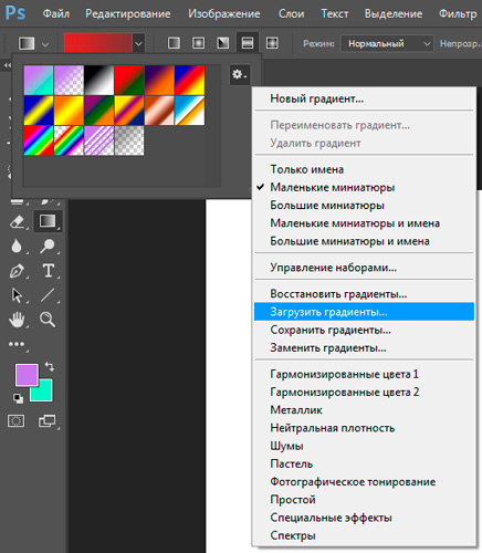 Как быстро и красиво залить фон в Photoshop: инструкция для новичков