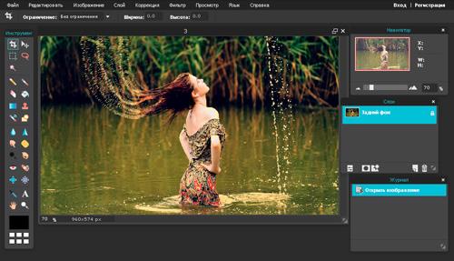 Обзор лучших бесплатных программ для редактирования фотографий