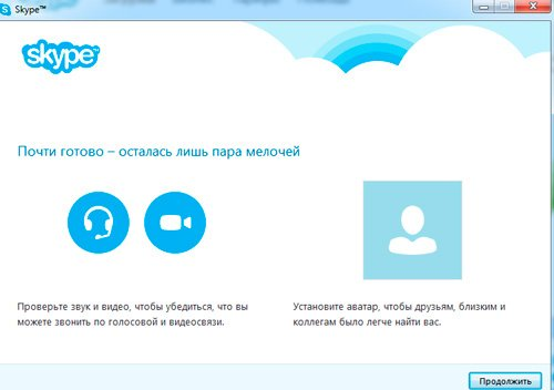 Как бесплатно и быстро создать учётную запись в Skype
