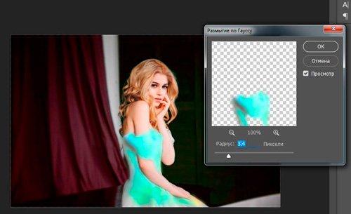 Три способа быстро поменять цвет изображения в Photoshop