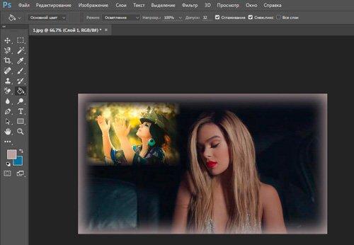 Объединение картинок в Photoshop с обводкой и размытыми границами