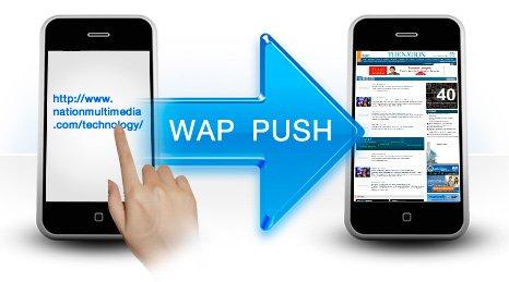 PUSH - уведомления нового поколения с максимальной пользой