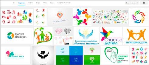 Как заказать логотип, фирменный стиль, либо другую онлайн-услугу за 500 рублей
