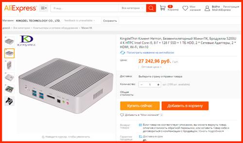 Как правильно выбрать надёжный сервер для своего сайта