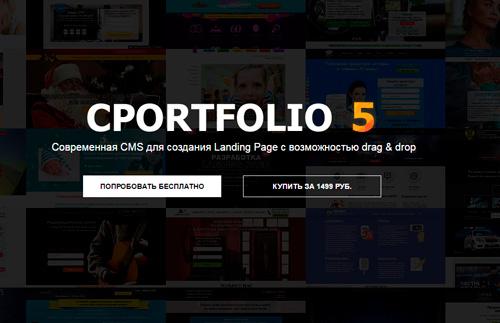 Руководство для новичка по созданию одностраничника с помощью Adobe Muse и CPortfolio