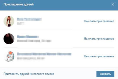 5 лучших способов безопасно привлечь людей в группу Vkontakte
