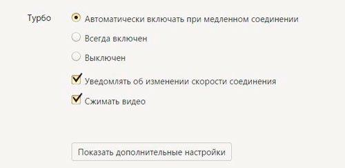 Как найти и быстро поменять пароли в Яндекс Браузере