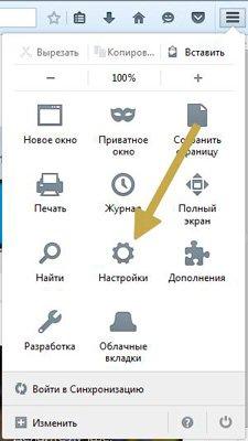 Как просто и быстро узнать пароли, которые используются в Mozilla FireFox