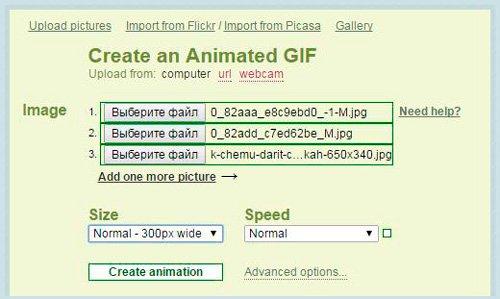 7 способов создания gif анимации легко и быстро