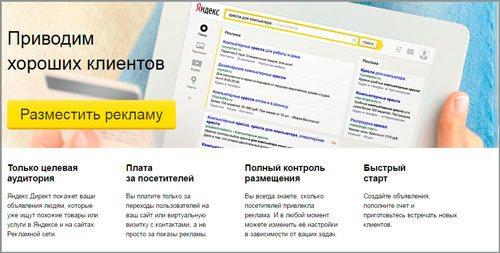 10+ лучших способов продвижения группы Вконтакте