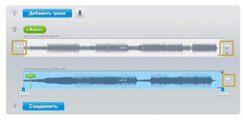 Как просто и быстро объединить два трека несколькими способами