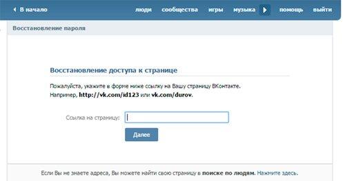 Как сделать двойную фамилию в вк - Vdpo85.ru