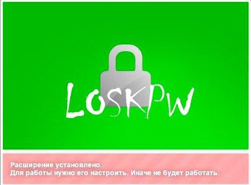 Как поставить пароль на вход в браузер - три метода