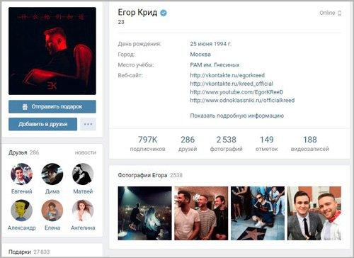 Какие потребности помогает удовлетворить Вконтакте