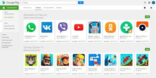 Google меняет алгоритмы ранжирования для приложений