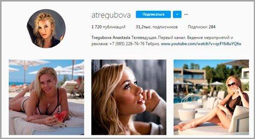 5 причин зарегистрироваться в Instagram