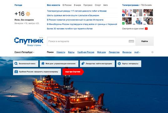 Какие поисковики наиболее популярны в России и почему