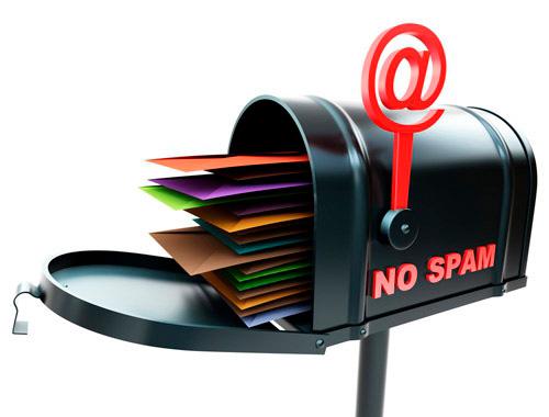 Быстрая почта спасёт от долгих неприятностей