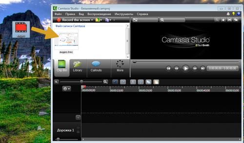 Как в Camtasia Studio правильно сохранять записанное видео